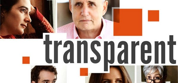 transparent-amazon-600x337